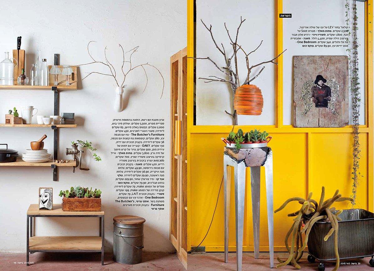 עיצוב פנים: רהיטים ישנים שקיבלו חיים חדשים